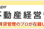 banner_600