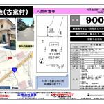 販売図面(売家) (002)